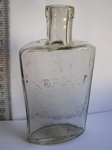 Бутылочка белая с надписью hippolit maewski