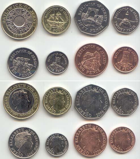 Набор джерси 8 монет