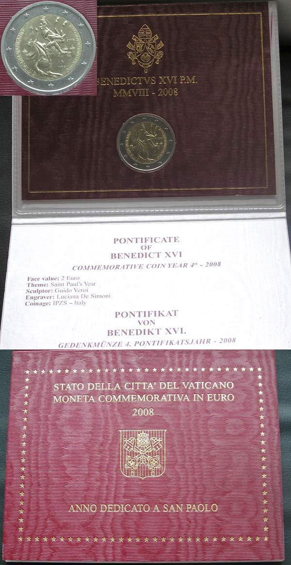 Евро 2008 ватикан год святого павла