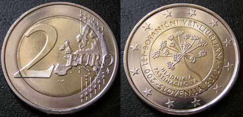 Юбилейные 2 евро дешево сбербанк григориополь