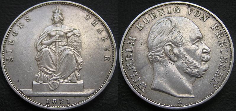 Талер 1871 а