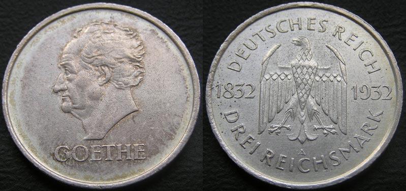 Марки 1932 a