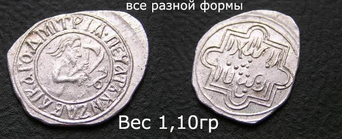 Комаровский считает, на монетах дмитрия донского написано тохтомыш удобный поиск
