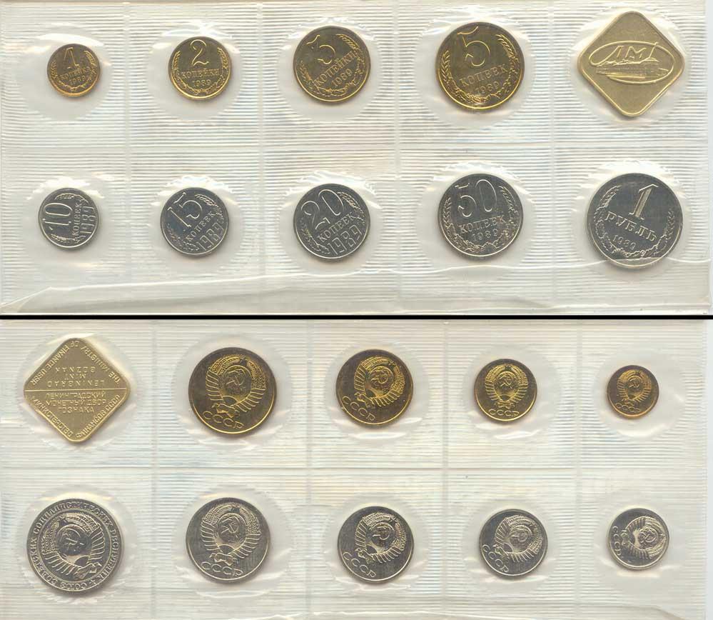Набор 1989 года с жетоном