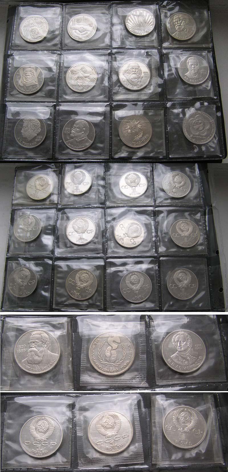 Качество пруф монеты в запайках
