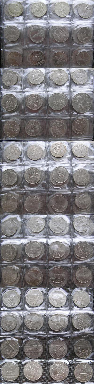 Набор юбилейных рублей обычных