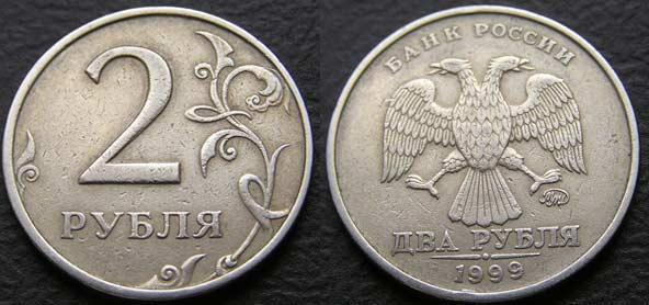 Монеты ссср монеты после 1991 монеты