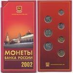 Набор 2002 ммд дизайн монет в наборе