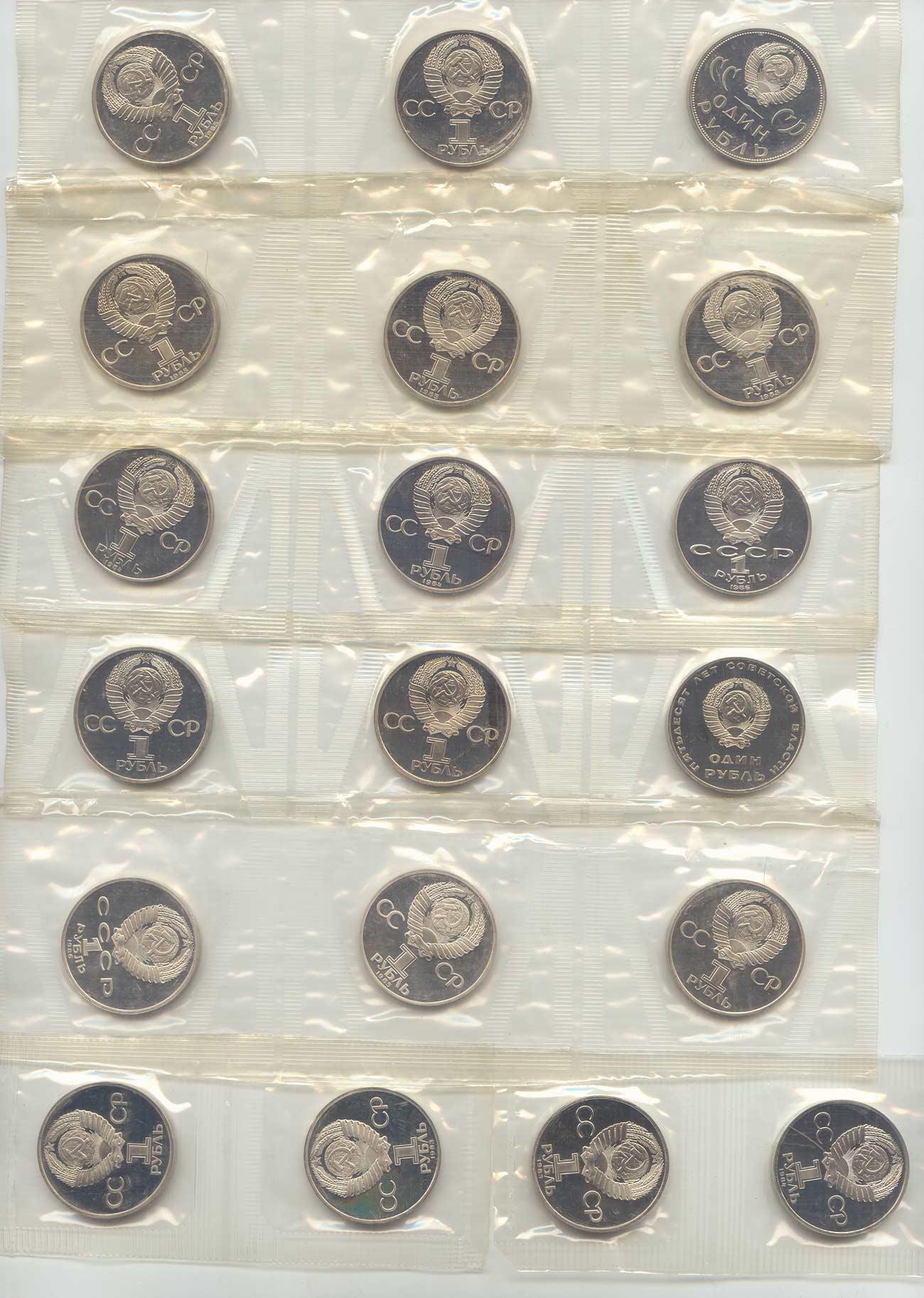 Новоделы proof 19 штук юбилейные рубли