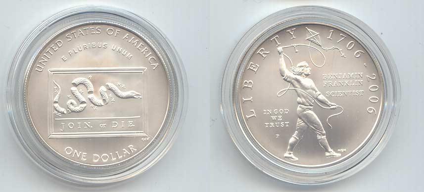 2006 2010 монеты в капсулах
