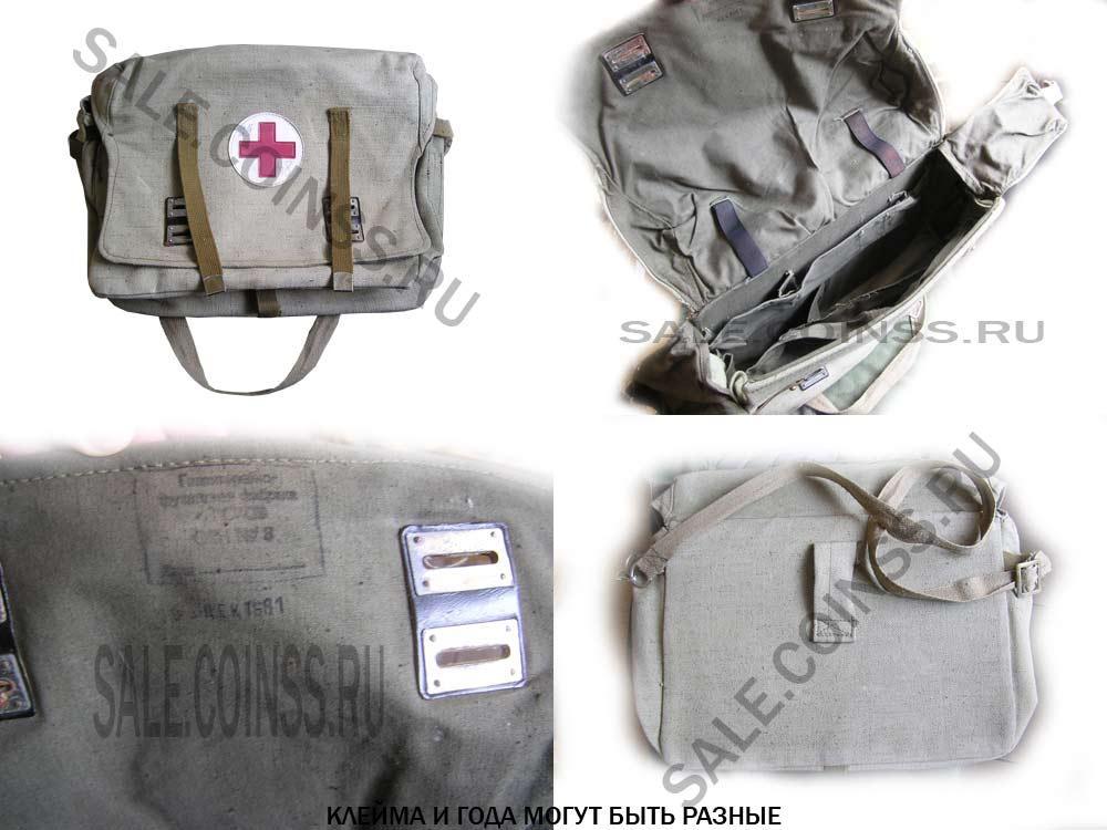 ...магазине сумку. отличного советского качества и укомплектовал...