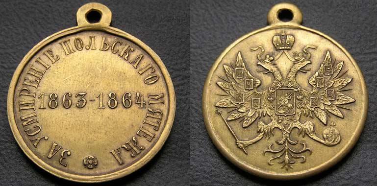 http://sale.coinss.ru/Orden/N_kopii/Za_usmirenie_Polskogo1864la.jpg